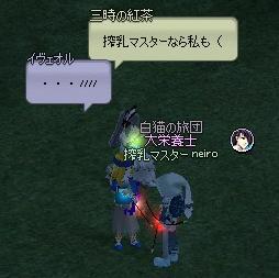 mabinogi_2012_12_27_010.jpg