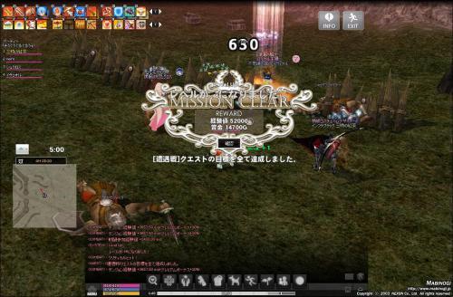 mabinogi_2012_12_27_014.jpg