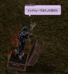 mabinogi_2012_12_27_017.jpg