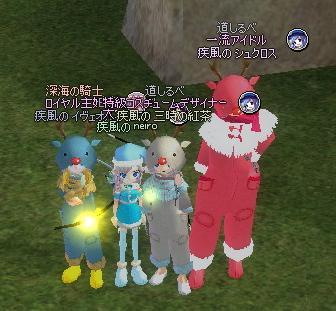 mabinogi_2012_12_27_019.jpg