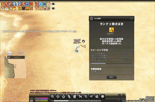 mabinogi_2012_12_28_001.jpg