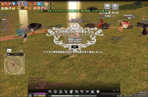 mabinogi_2012_12_28_006.jpg