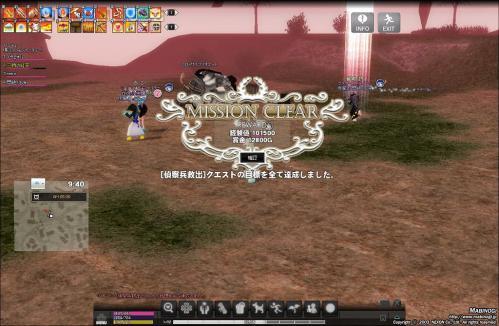 mabinogi_2012_12_29_018.jpg