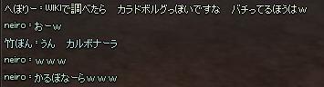 mabinogi_2013_03_28_009.jpg