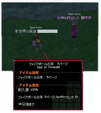 FBL9P.jpg
