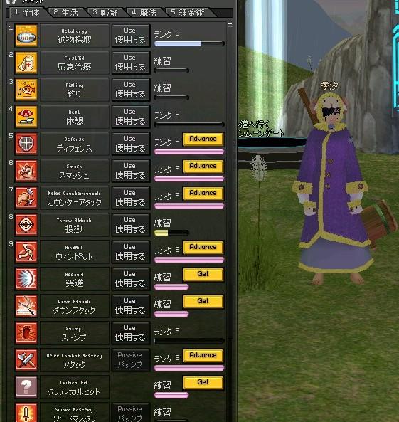 mabinogi_2011_09_16_010.jpg