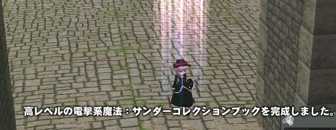 mabinogi_2011_09_16_014.jpg