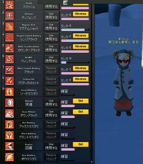 mabinogi_2011_09_20_002.jpg