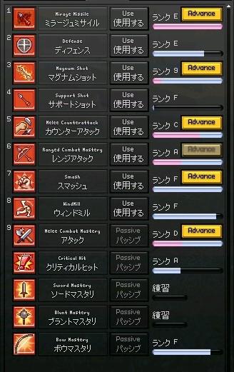 mabinogi_2011_09_20_020.jpg