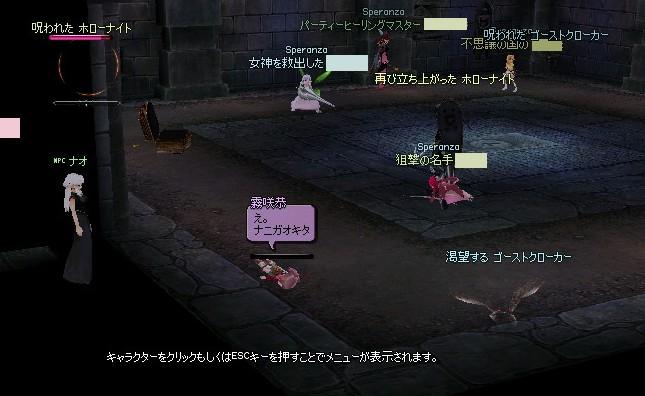 mabinogi_2011_09_21_002.jpg