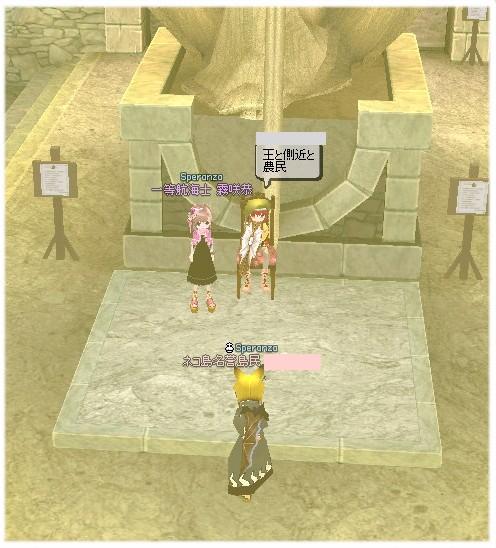 mabinogi_2011_09_25_008.jpg