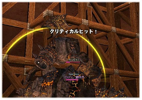 mabinogi_2011_10_14_021.jpg