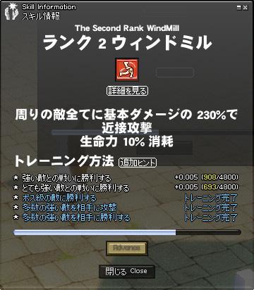 20100515-12.jpg