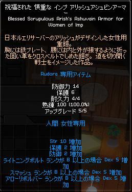 20100530-11.jpg