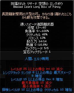 20100607-21.jpg