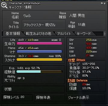 status20100429.jpg
