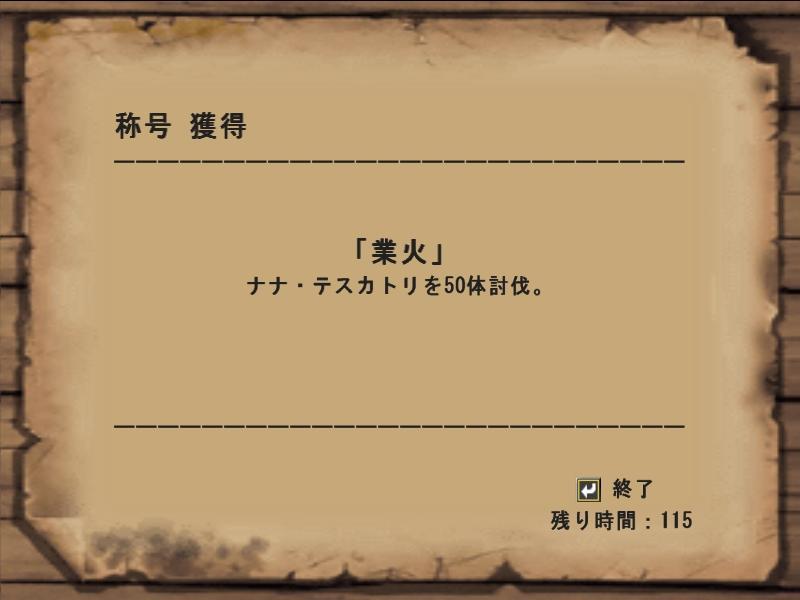 剛ナナ032303