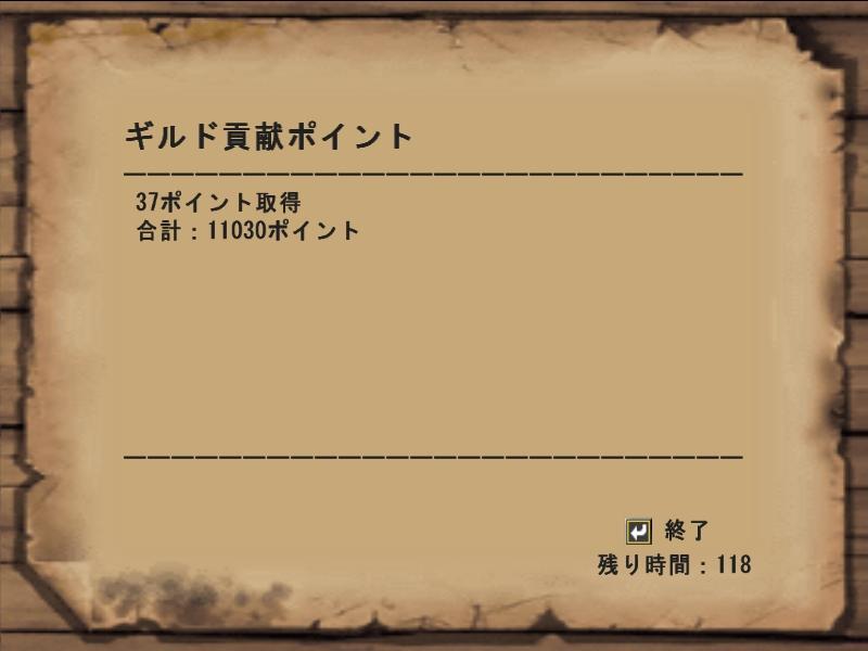 800試験041008