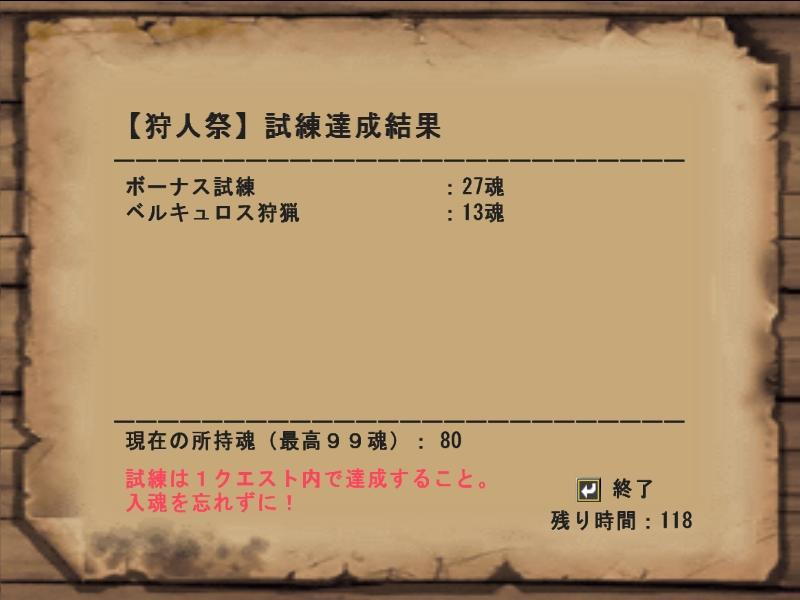 界雷シクレ041002