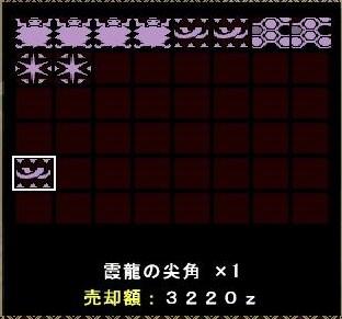 ナヅチ救済0428