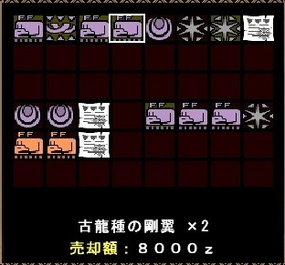暴君報酬2010073101