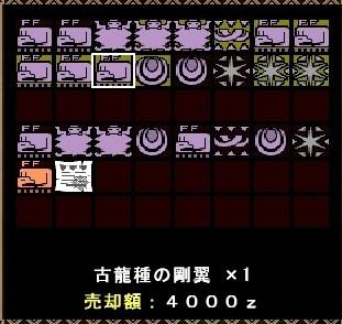 暴君報酬2010073102