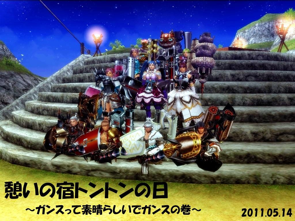 タイトル入り集合SS20110514