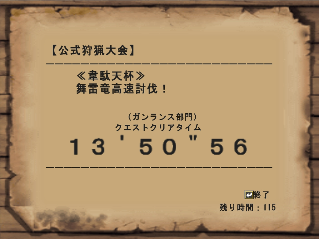 mhf_20100606_213521_312.jpg