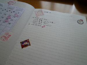 P1010445(1).jpg