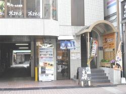 店舗(正面)