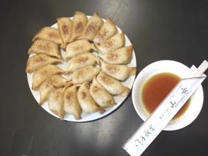 円盤餃子タレ
