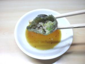 餃子の中身(緑)