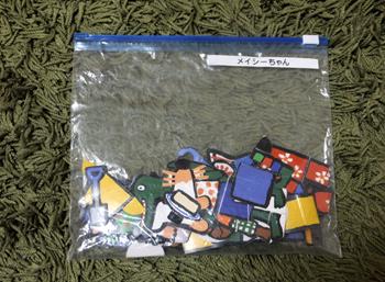 DSCF9833.jpg