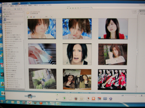 IMG_3060.jpg