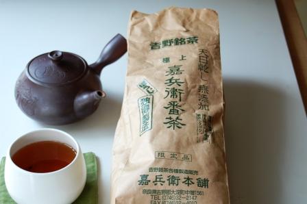 奈良のほうじ茶