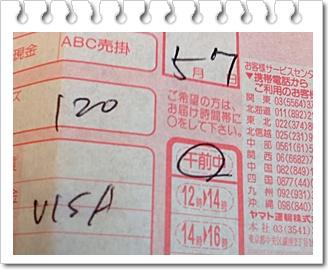 5F0344A1-5131-414C-8F13-97D186F64481.jpg