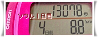 6EFFF53C-741B-4F44-A041-A66A3A8E044E.jpg