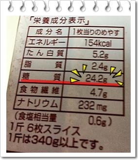 B25721DC-5A90-4AC1-BFF7-BB6CA4995DC5.jpg