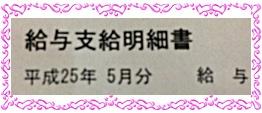 B73BB865-9C0C-4918-9BA0-DBD12F8B568B.jpg