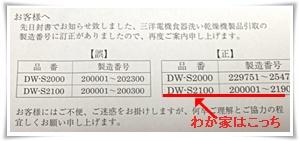 C417B359-D83C-40A0-8147-8BC8120DD9D3.jpg