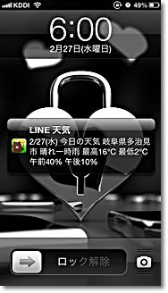 DB4C7C7D-4C1A-4CBD-AD53-96092F9BC2CD.png