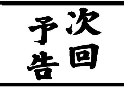jp-J8ZdcjZC74w.jpg