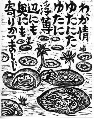 萬葉集7-1352