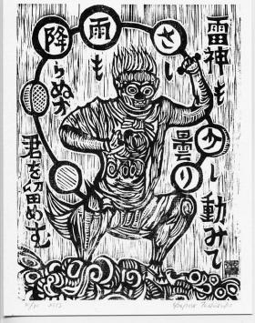 萬葉集巻11-2513