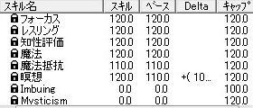 2010y05m02d_085759071.jpg