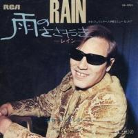 雨のささやき / ホセ・フェリシアーノ