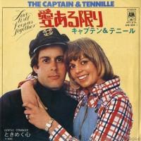 愛ある限り / キャプテン&テニール