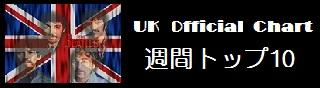 UK-Official-Chart