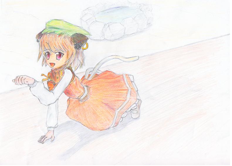橙(カラー)