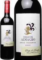 almagro-gr01.jpg